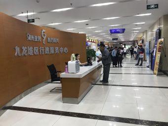 重庆市九龙坡区行政服务中心电动汽车充电站