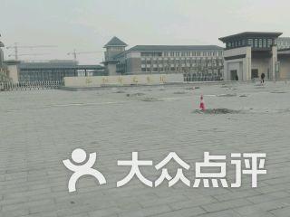 洛阳师范学院新校区南门