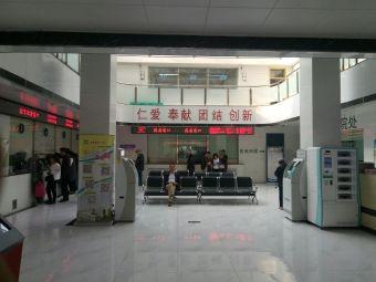 石化总医院东院急诊
