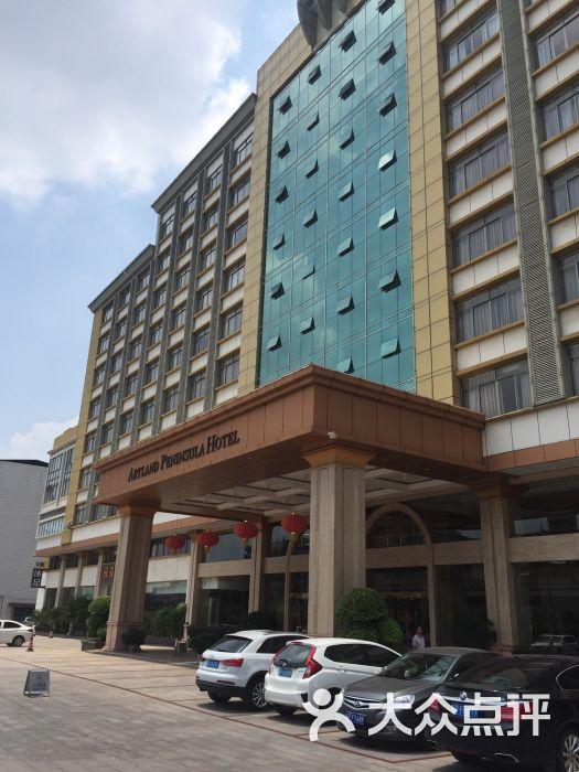 河源雅园半岛酒店图片 - 第104张