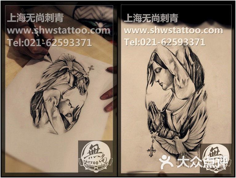手稿:祈祷的圣母纹身图案设计~无尚刺青