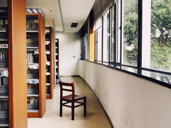 惠山区图书馆