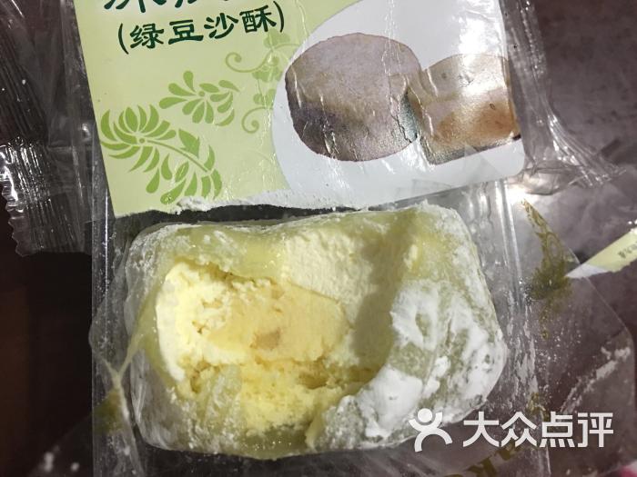 罗森便利店(彩虹店)冰皮月亮绿豆沙图片 - 第1张