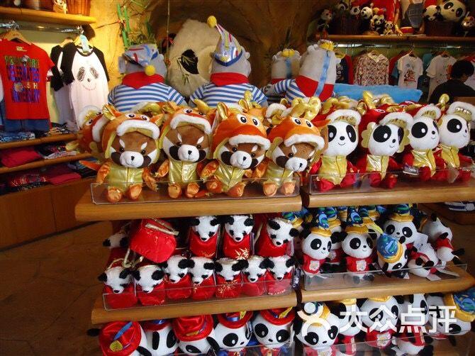 熊猫礼品店图片 - 第3张图片