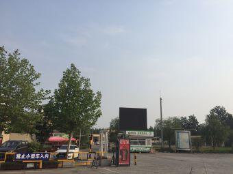 霸州服务区国家电网电动汽车充电站