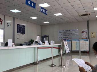 东方泓玖机动车安全技术检测公司