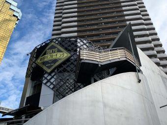 Asahi Beer Headquarters