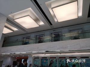 重庆农村商业银行