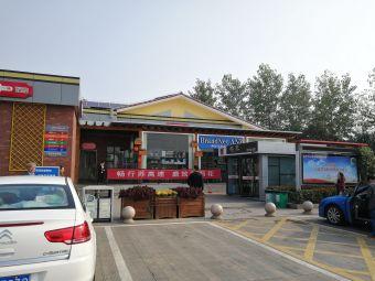 明祖陵服务区停车场