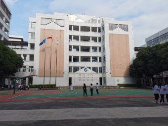 汕头市第一中学(金平校区)