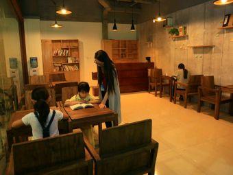 明德教育培训中心(政和校区)
