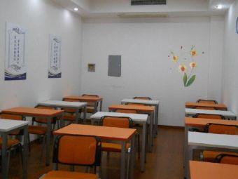 新国人教育(铁西校)