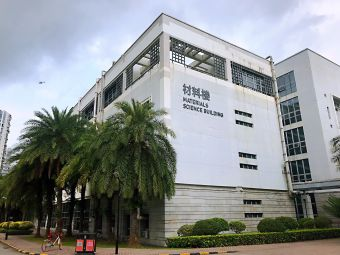 哈尔滨工业大学(深圳校区)