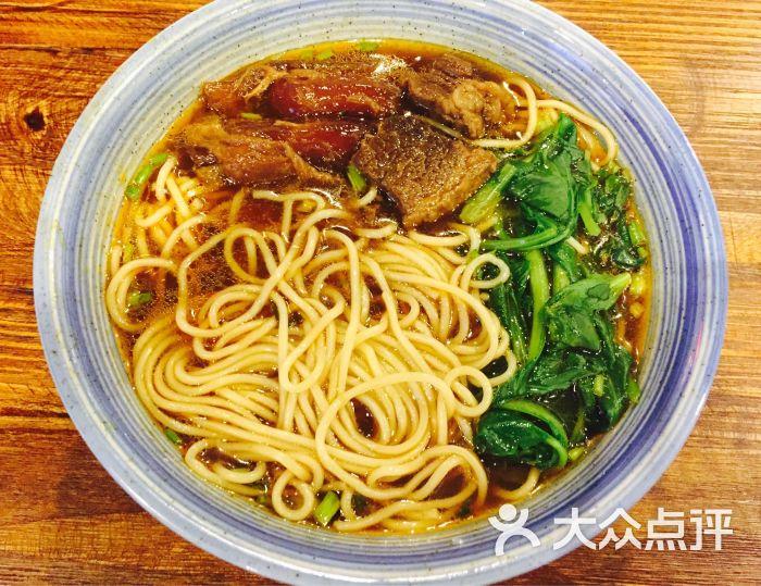 台湾一桶面馆(华新美食城)图片 - 第545张图片