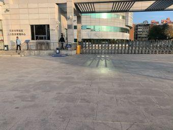 天津市公安局河東分局停車場