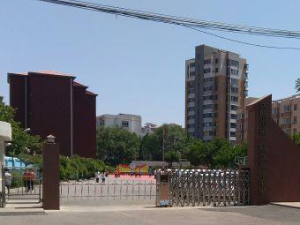 沈阳市第一私立高中