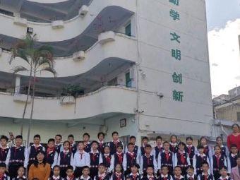 湛江市第四小学