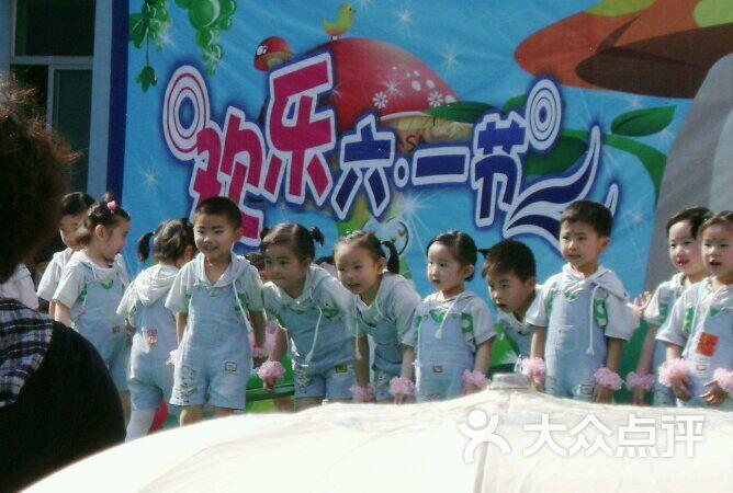 幸福泉幼儿园-图片-泰安-大众点评网
