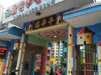 里宅中心幼儿园