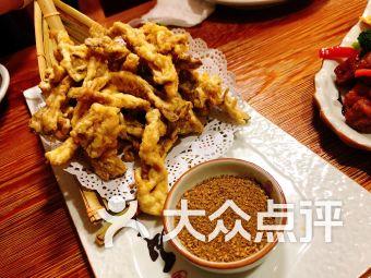 菩提树素食小馆