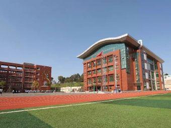 武汉市第三中学
