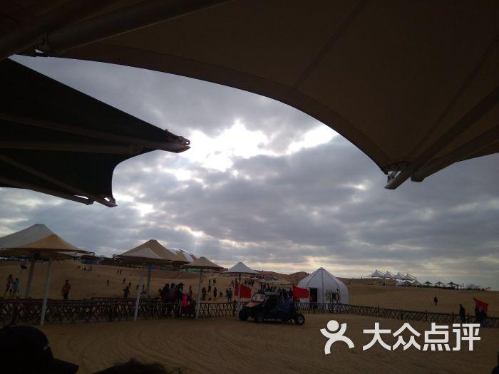达拉特旗响沙湾福沙岛度假村图片 - 第2张