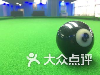 v2桌球俱乐部