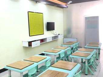 弈狐围棋教室