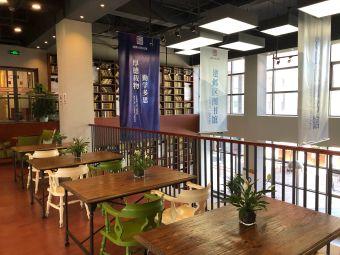 建邺区图书馆