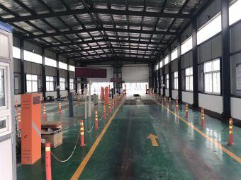 三合机动车检测服务有限公司