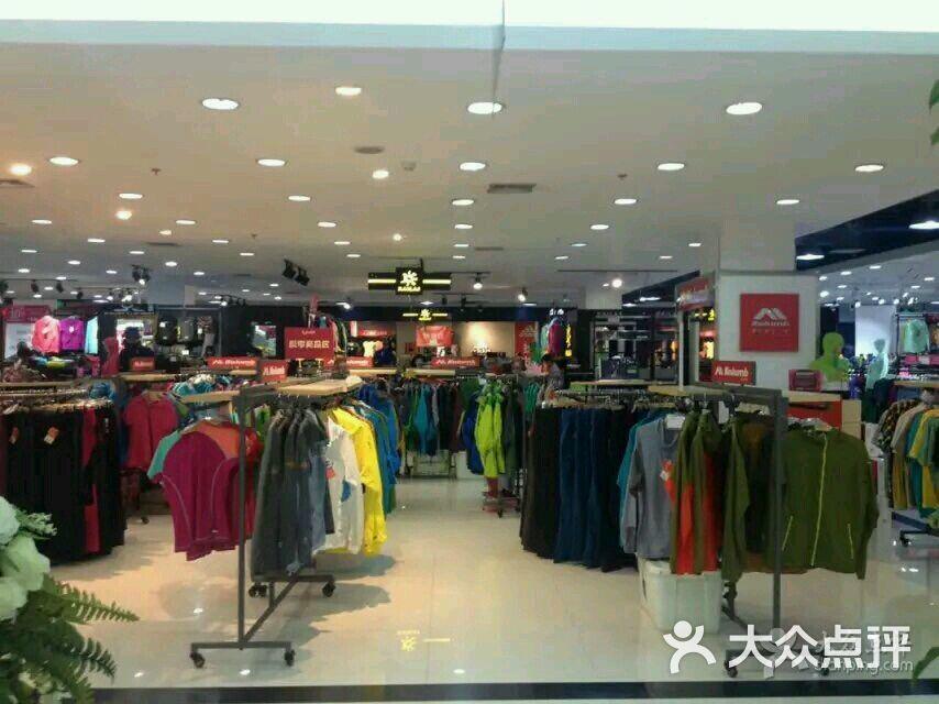 华燕奥特莱斯-图片-哈尔滨购物