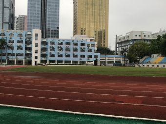 深圳市新洲中学