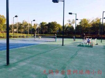 金匮网球场