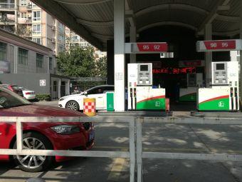 中国石化(文三路加油站)