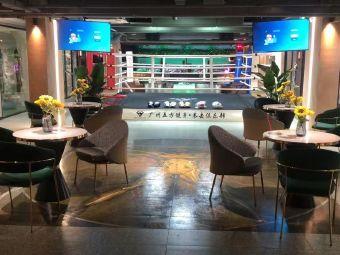 广州五方健身拳击俱乐部