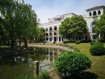 上海外国语大学(松江校区)