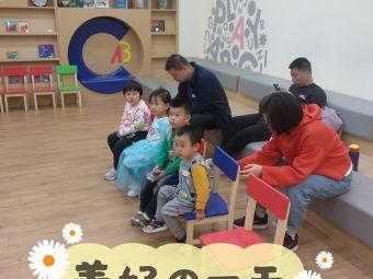PlayABC(星摩尔购物中心店)