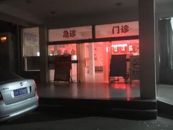 淮安市第二人民医院第一分院