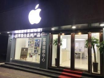 苹果维修中心
