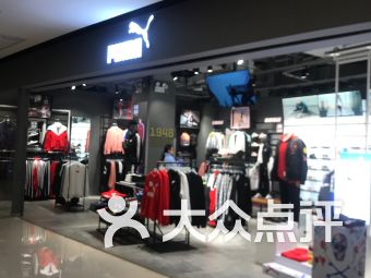 PUMA(湖滨银泰in77店)