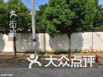 香港中国旅游出版社联络处