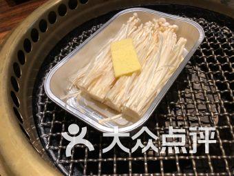 牛角日本烧肉专门店(琼华中心店)