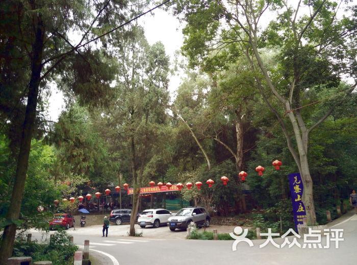 四川省凤凰山森林公园-图片-三台县周边游-大众点评网