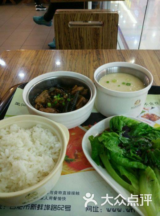 王仁和米线(长沙美食店)-美食-天柱图片-大众点山路勤安庆德思图片