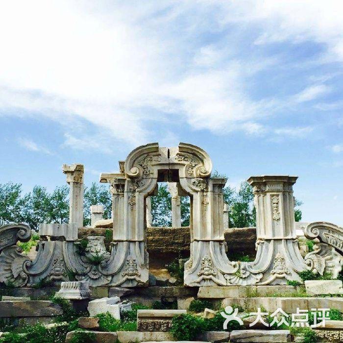 圆明园图片-北京名胜古迹-大众点评网