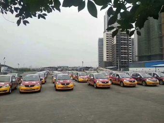 开平市为民机动车驾驶培训有限公司