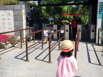 茱萸湾风景区-售票处