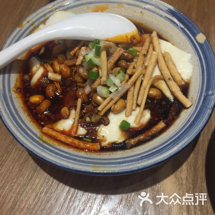 甘食记成都豆花粉馓子肥肠图片-郑州豆腐粉潮州肥肠卤水图片
