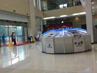 中国建设银行(上虞支行)