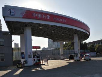 中国石化交通加油站